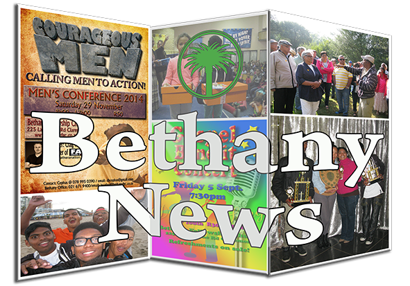 News about Bethany Fellowship Full Gospel Church